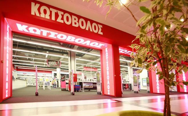 kotsovolos_Store_1