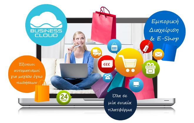 business-cloud-eshop