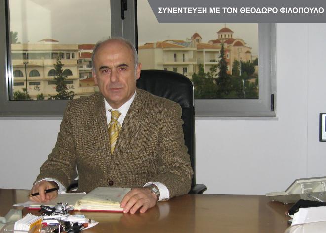 theodorosfilopoulos