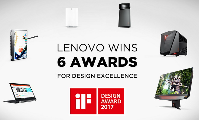 2017 iF Product Award graphic (updated)_1600x900