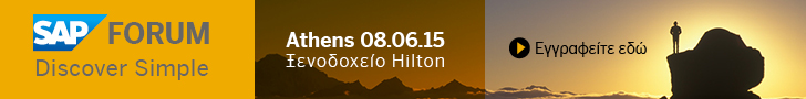 SAP-Forum.jpg