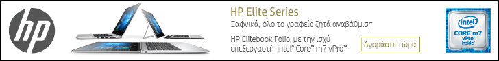 HP EliteSeries Intel