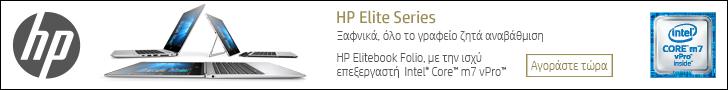 HP EliteSeries Intel