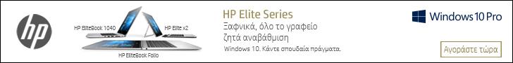 HP EliteSeries Microsoft